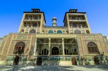 Golestan Palace Gallery of Manuscript
