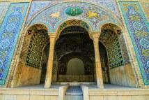 Khalvat-e-Kharim Khâni